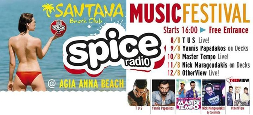 Santana beach club Naxos