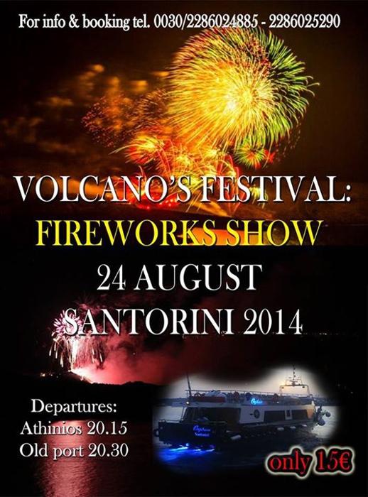 Santorini Volcano Festival 2014