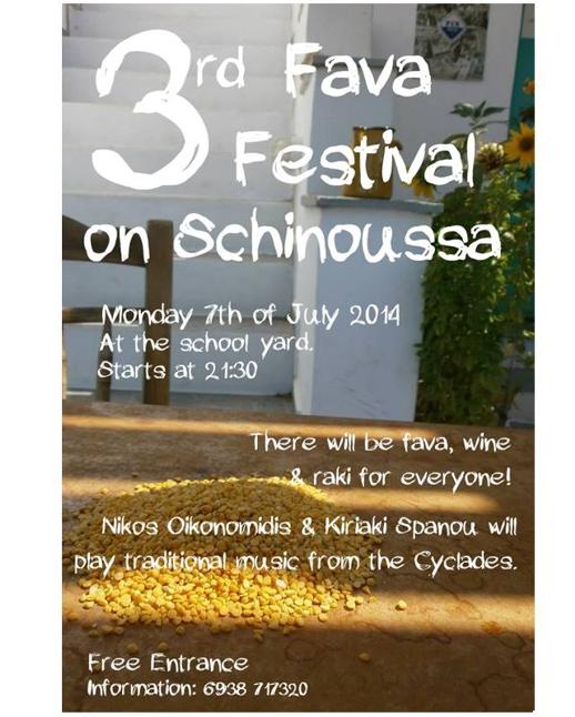 Schinoussa Fava Festival
