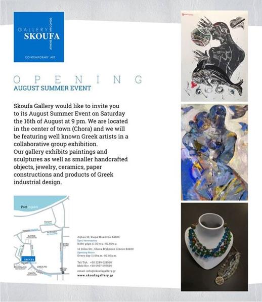 Skoufa Gallery Mykonos