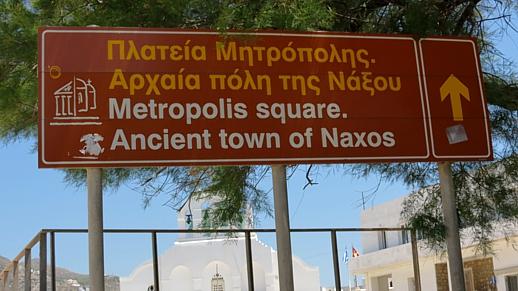 Metropolis Square in Naxos Town