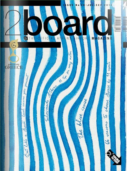 2board magazine