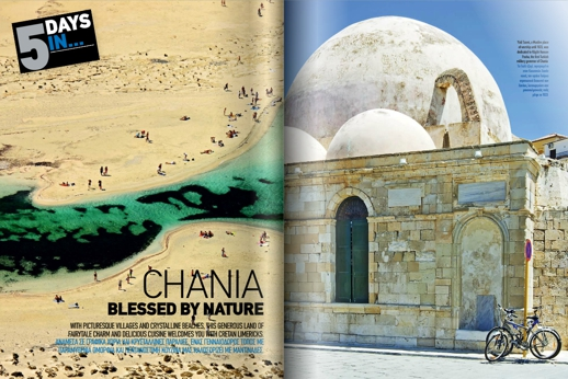2board magazine Chania article