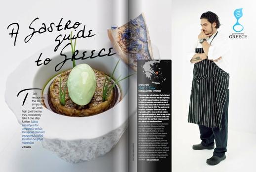 2board Magazine Gastro Guide