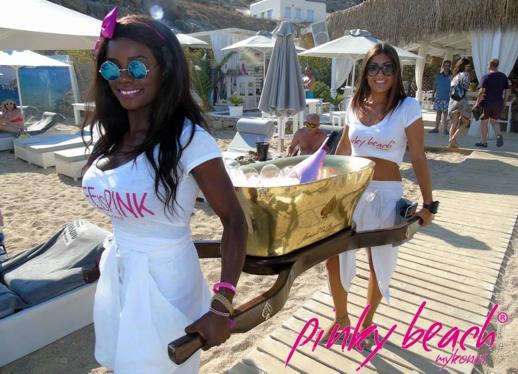 Pinky Beach  Mykonos