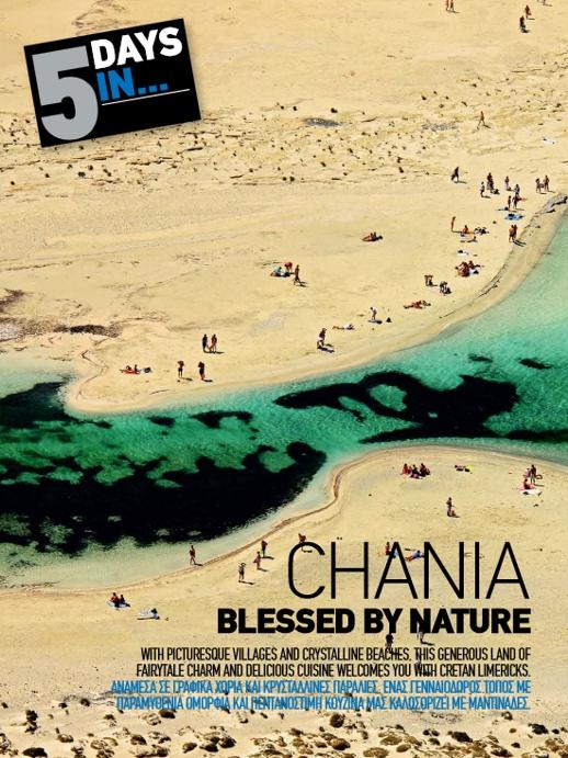 2board magazine July - September 2014 issue