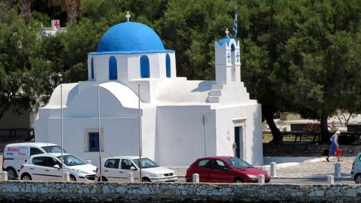blue domed church on paros