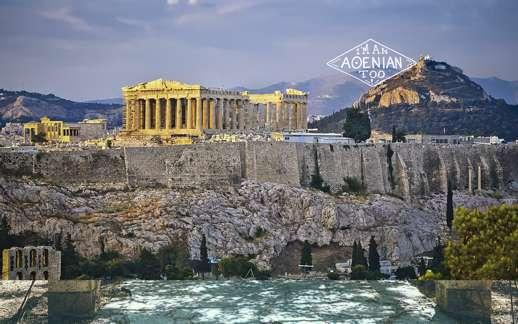 I'm An Athenian Too