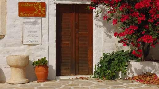 a building in Filoti