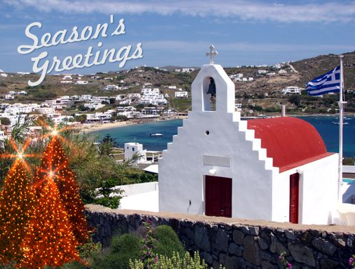 Greek Island Christmas scene