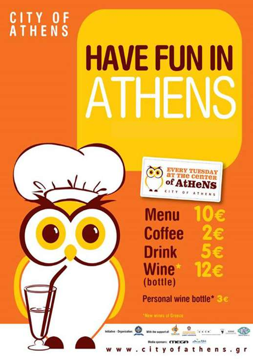 Have Fun in Athens poster