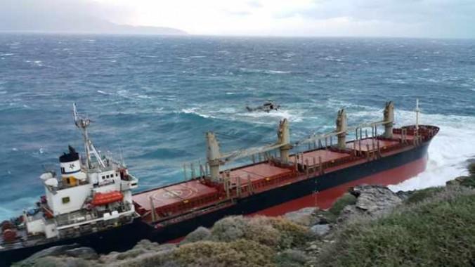 Goodfaith sea freighter