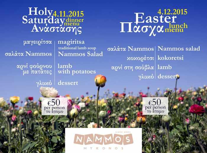 Nammos by the Sea Mykonos