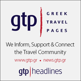 Greek Travel Pages