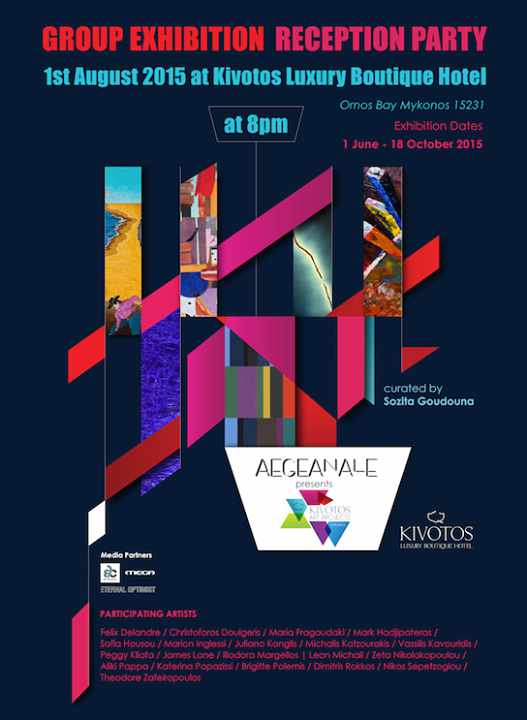 Aegeanale Group Exhibition Reception Party