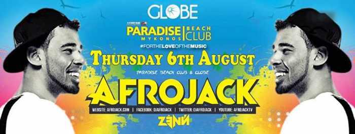 Afrojack DJ appearance at Paradise Beach Club Mykonos