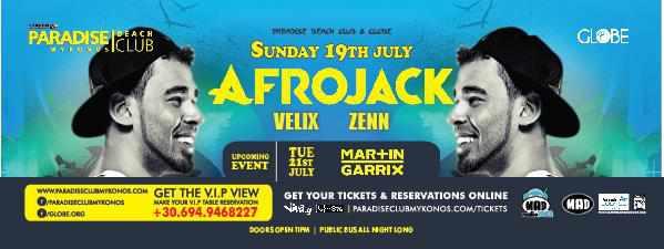 Afrojack at Paradise Club Mykonos July 19 2015