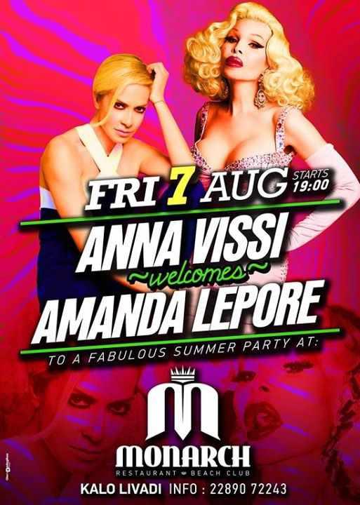 Anna Vissi and Amanda Lepore at Monarch beach club