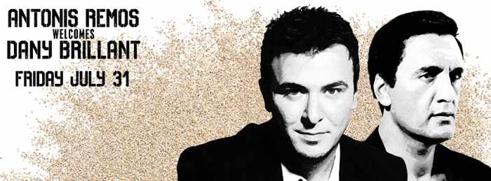 Antonis Remos & Dany Brillant at Nammos