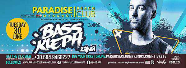 Bass Kleph at Paradise Beach Club Mykonos June 30 2015