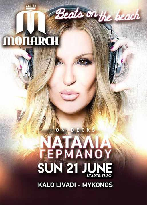 Beats on the Beach party at Monarch Beach Club Mykonos June 21 2015