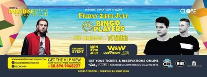 Bingo Players at Paradise beach club