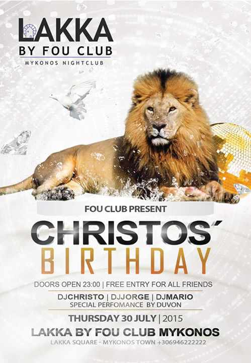 Christos' Birthday Party at Lakka by Fou Club