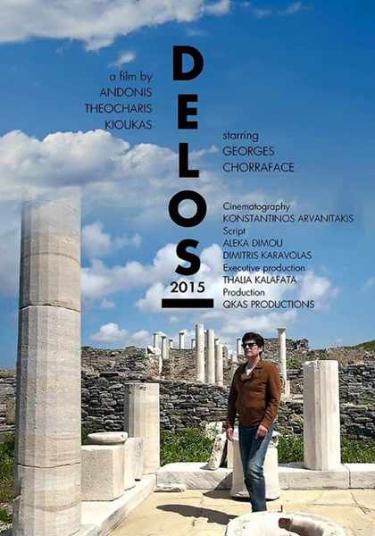 Delos 2015 documentary film