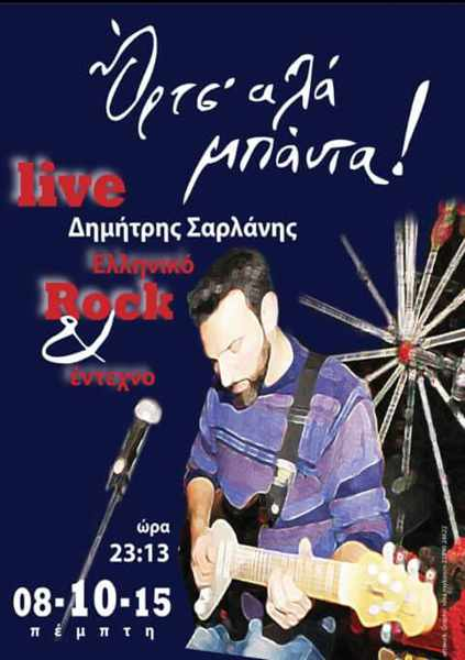 Ortsa Bar Mykonos live rock show