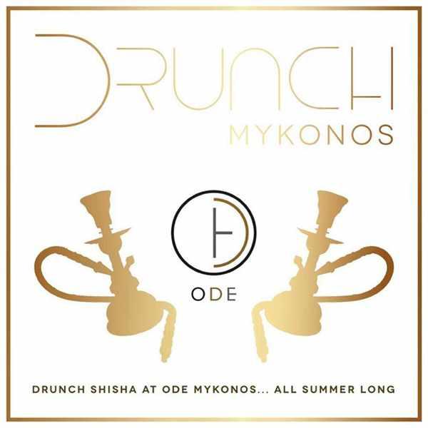 Drunch Mykonos shisha lounge