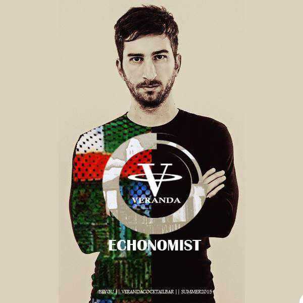Echonomist at Veranda Bar July 16 & 17 2015