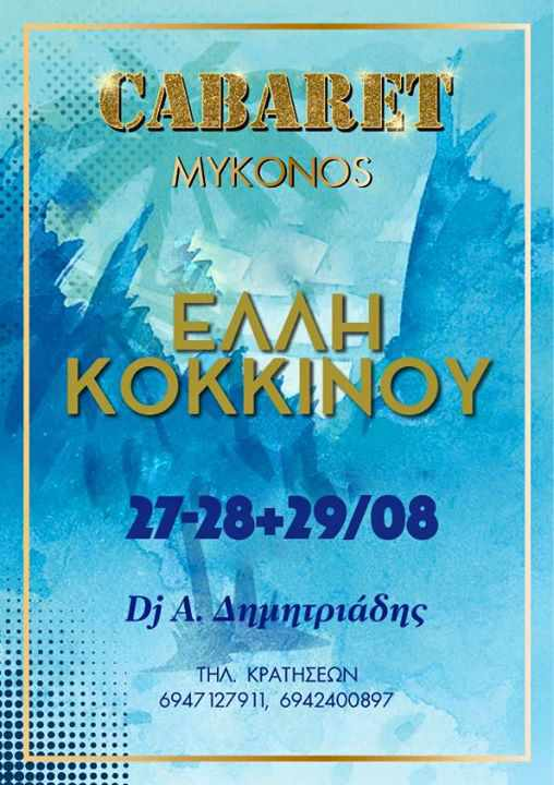 Elli Kokkinou at Cabaret Mykonos August 27 28 & 29