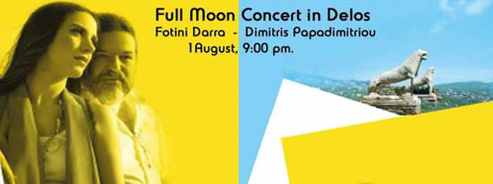 Full Moon concert on Delos