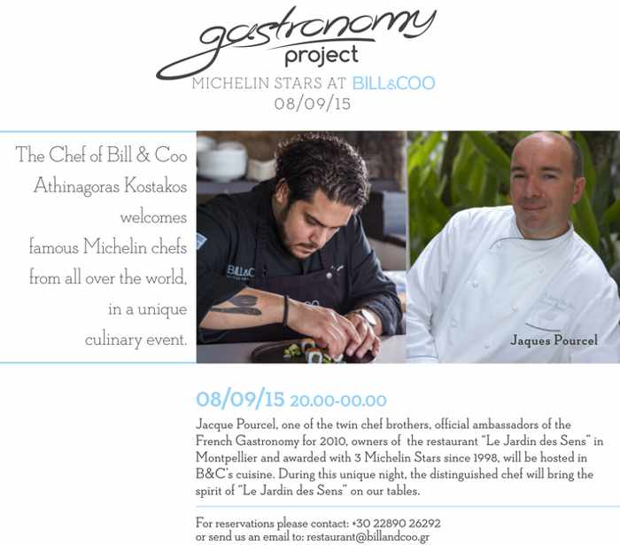 Gastronomy Project at Bill & Coo Suites & Lounge Mykonos