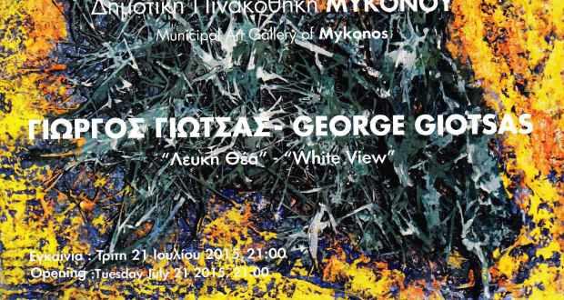 George Giotsas White View art exhibition on Mykonos July 2015
