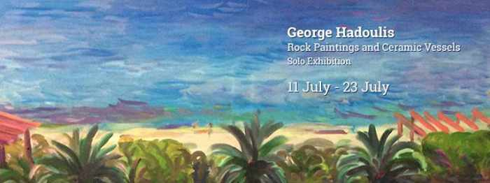 George Hadoulis art exhibition