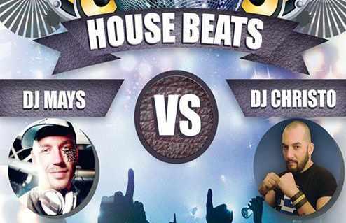 House Beats Party at Lakka by Fou Club Mykonos