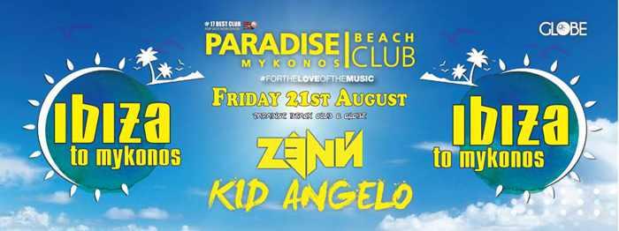 Ibiza to Mykonos party at Paradise beach club Mykonos August 2015