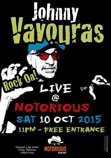 Notorious Bar Mykonos live music