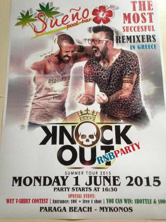 KnockOut RnB Party at Sueno Pool Bar Mykonos June 1 2015