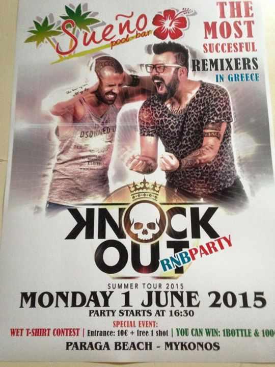 KnockOut RnB Party at Sueno Pool Bar Mykonos June 1 2015