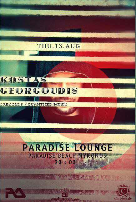 Kostas Georgoudis at Paradise beach club