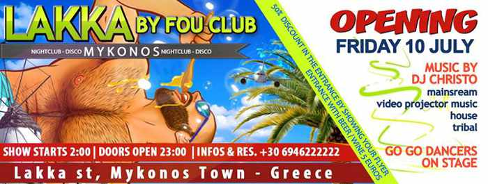 Lakka by Fou Club Mykonos opening July 10 2015