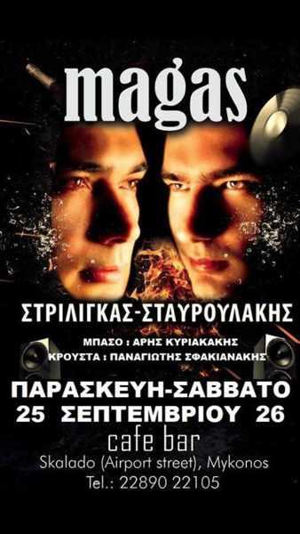 Live Greek music at Magas Cafe Bar Mykonos September 25 & 26