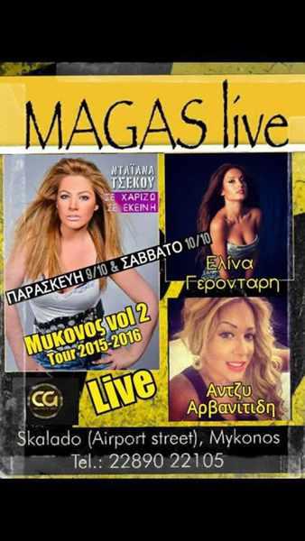 Magas Cafe-Bar Mykonos live music