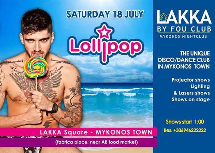 Lollipop party at Lakka by Fou Club