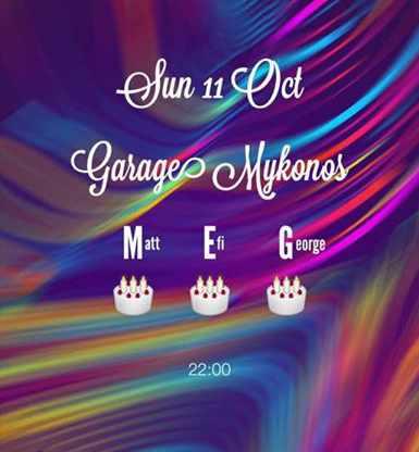 MEG Party at Garage Mykonos
