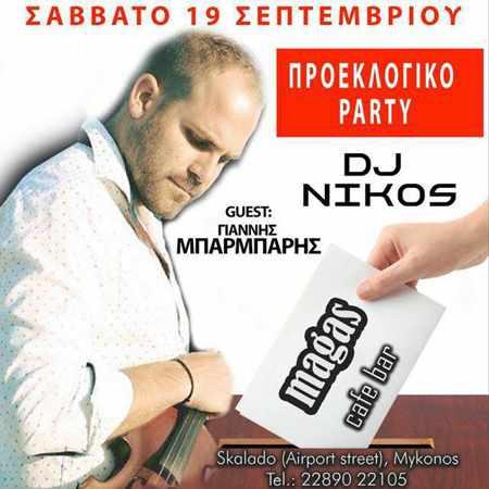 Magas Cafe-Bar Mykonos party September 19 2015