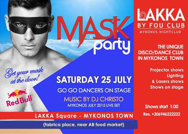 Mask Party at Lakka by Fou Club