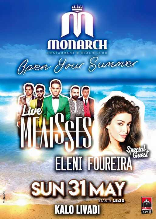 Melisses and Elini Foureira appearing at Monarch Beach Club Mykonos May 31 2015